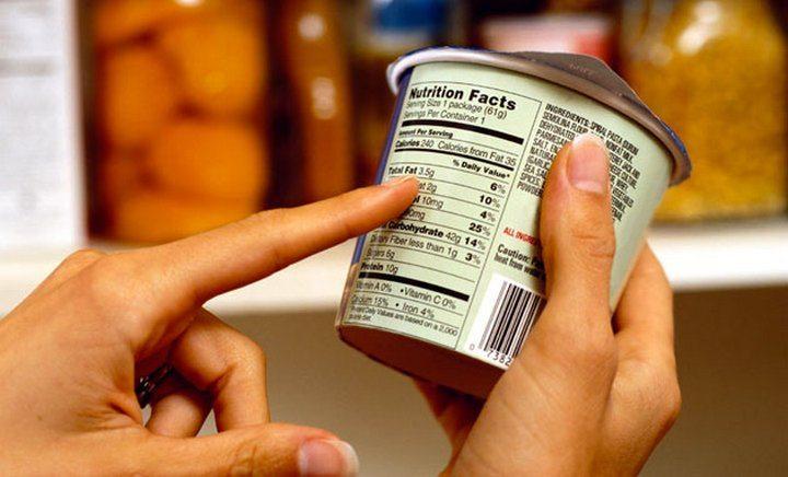 Топ-10 самых вредных Е-добавок, которые мы едим каждый день