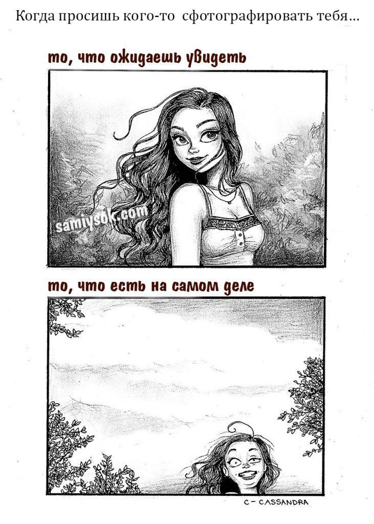 women-problems-comics-cassandra-calin-45__880