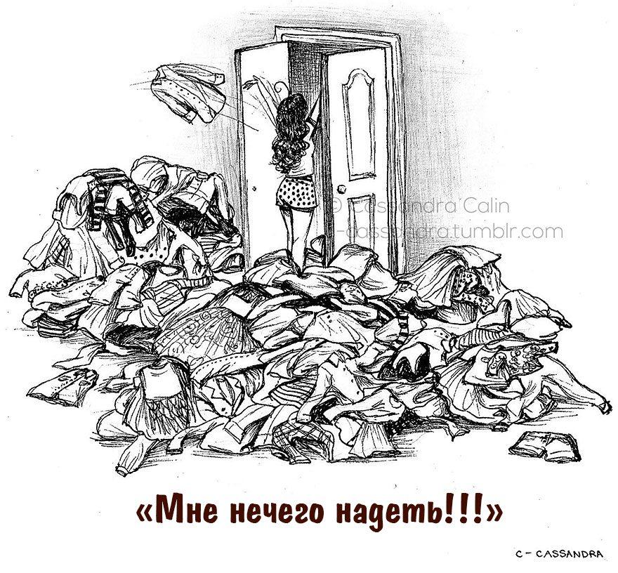 women-problems-comics-cassandra-calin-47__880