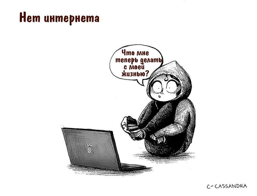 women-problems-comics-cassandra-calin__880