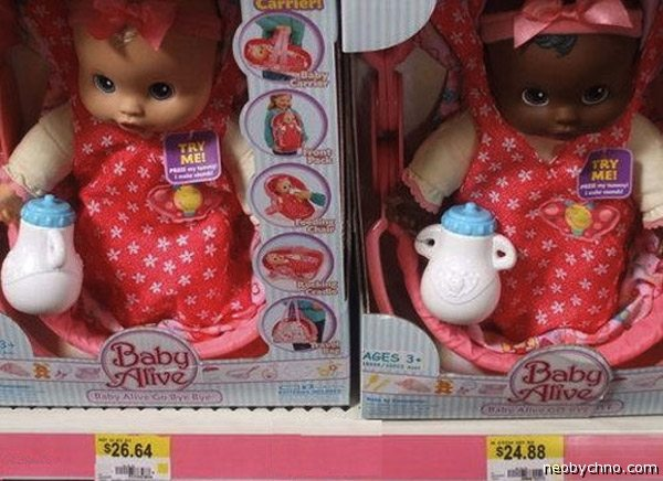 06-baby-racism