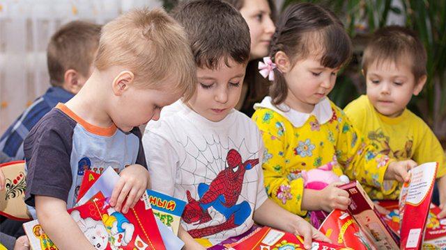 Поздравление детям детского дома