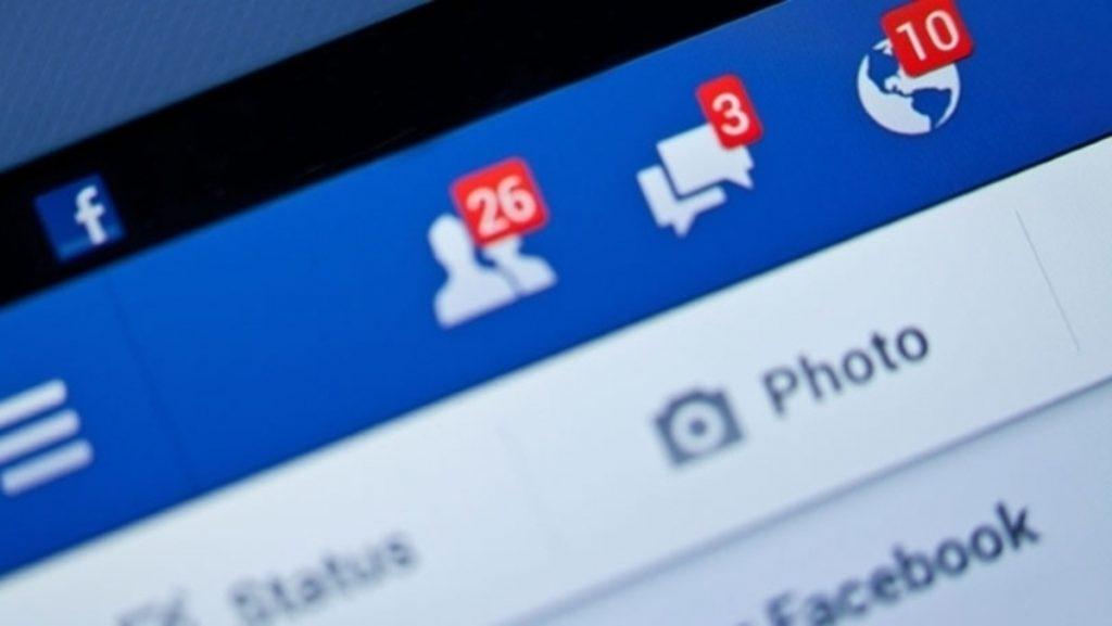 Секрет Facebook, о котором ты точно не знал!