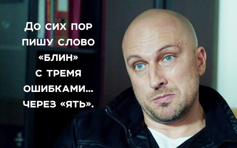 Да он мастер афоризмов! 20 глубокомысленных фраз от Дмитрия Нагиева.