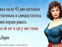 Женщины за 40 бесподобны
