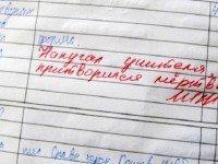 30 смешных записей в школьных дневниках, которые рассмешили даже родителей.