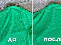 Как быстро разгладить одежду без утюга: совет, который пригодится всем!