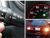 Есть в машине одно устройство, о котором мне знает 30% водителей!