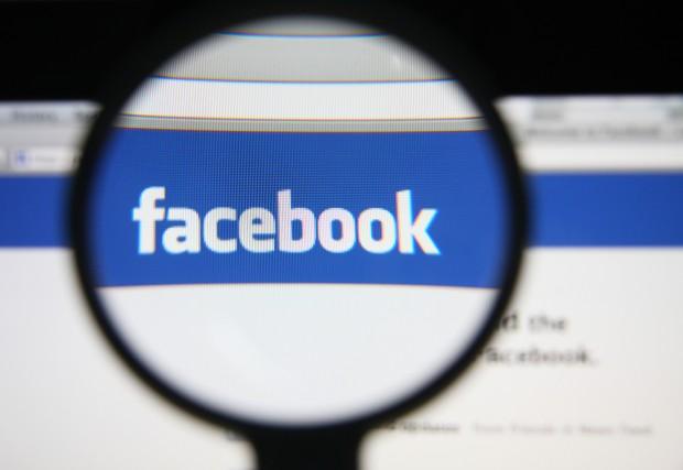 Facebook предупредит, если правительство попытается просмотреть ваши сообщения