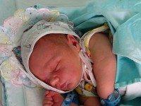 Как ребенок в чепчике родился