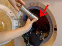 Что произойдет, если добавить в стиральную машину черный перец, соль, лимон, уксус и кофе