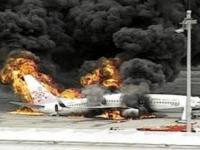 В московском аэропорту перед взлетом взорвался самолет полон пассажиров