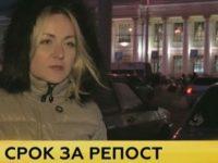 Воспитательницу из Екатеринбурга отправили в колонию за репост в соцсети