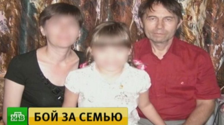 Житель Тамбова предстал перед судом за отказ отдать приемную дочь органам опеки