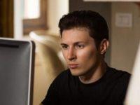 Павел Дуров представил новый сервис