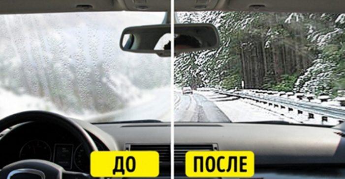 Положите в машину носок и наполнитель из зоомагазина. И вы будете поражены, увидев, что произойдет с окнами в авто!