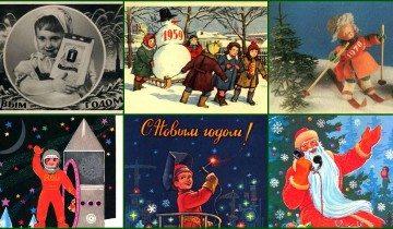 Вот вся история СССР в его волшебных новогодних открытках