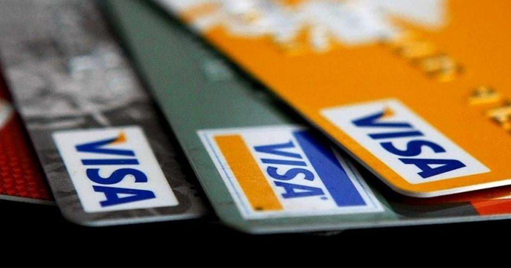 Чтобы взломать карту Visa и украсть ваши деньги, нужно всего 6 секунд!