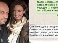 Нагиев не отрицает! Подробности интимной переписки актера с 30-летней Бузовой