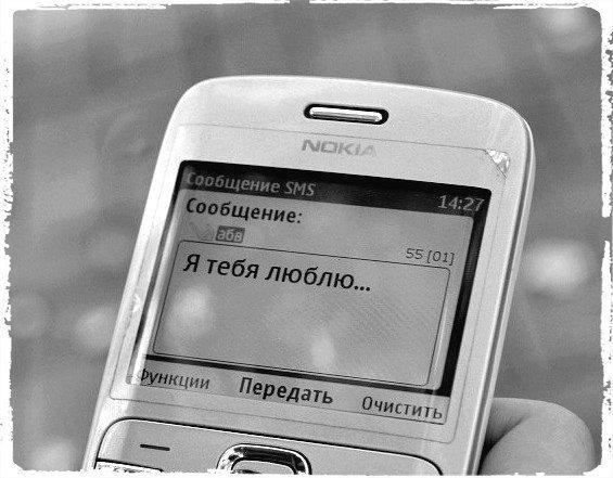 Сегодня я ошиблась номером и нечаянно послала моему отцу сообщение