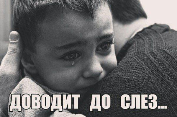 - Пап, а ты маму любишь?