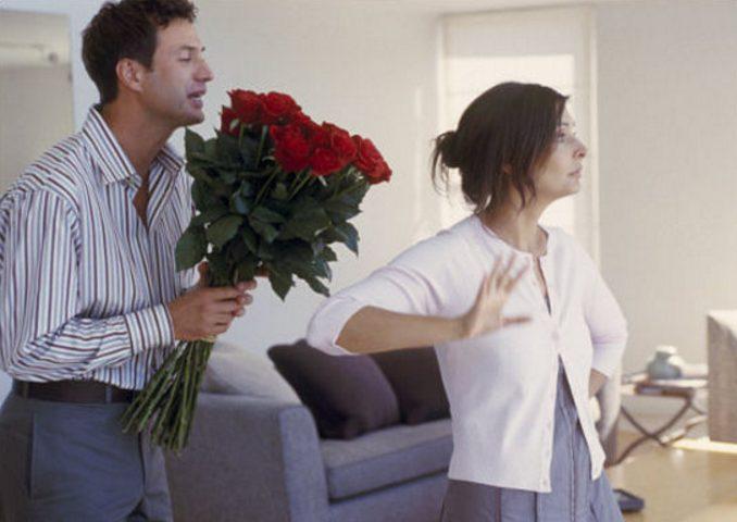 Подарок для жены