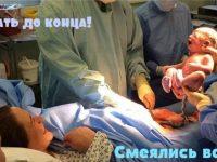 Родила. Ребёнка унесли в противоположный угол