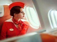 Встреча в самолете