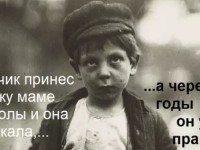 Однажды один маленький мальчик...