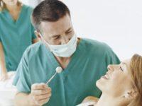 Новый стоматолог