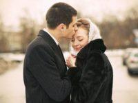 Берегите свой брак, женщины!