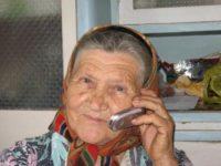 Бабушка приехала..