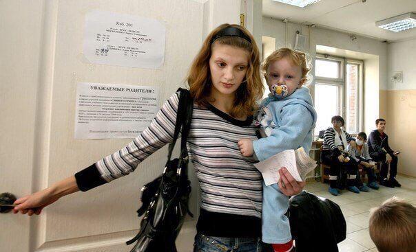 Сегодня ходила с ребёнком в поликлинику