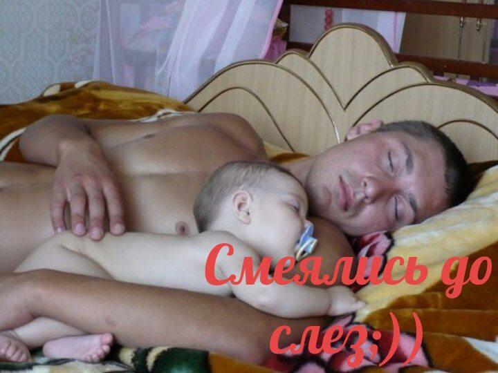 После особенно «удачной» бейби-ночи муж проспал…