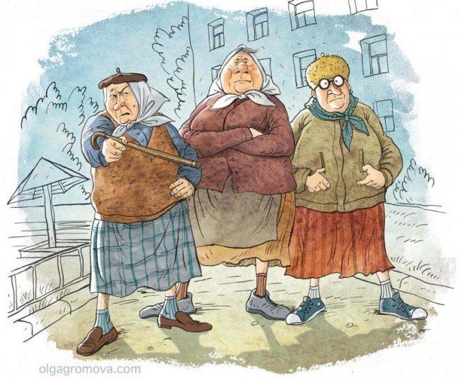 Три старушки спорили, чей возраст наиболее тяжелый