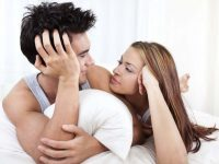 Этот мужчина был не доволен своей женой и думал завести себе любовницу.