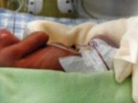 Угроза преждевременных родов беспокоит каждую будущую мать