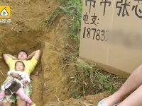 Отец играет с дочерью в ее будущей могиле. Многие не понимают, зачем он это делает.