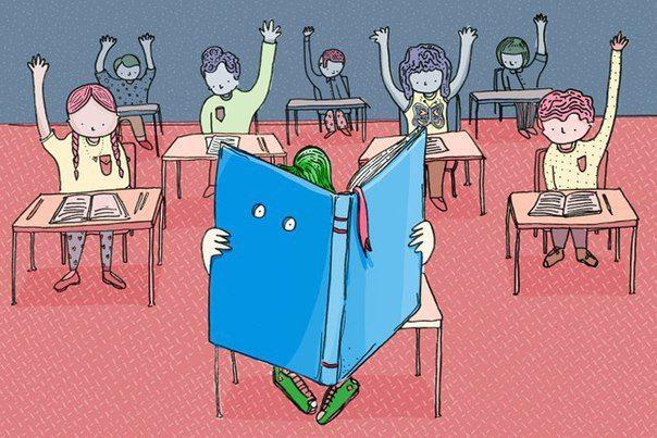«УЧИТЬ ЗНАЧИТ ХВАЛИТЬ»  Мама троих детей про оценки и недовольных учителей