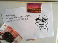 Деньги семейные: общие или раздельные